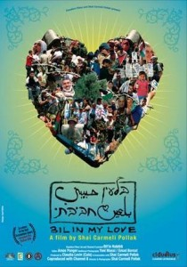 Bil'in_my_love_Shai_Carmeli_Pollak