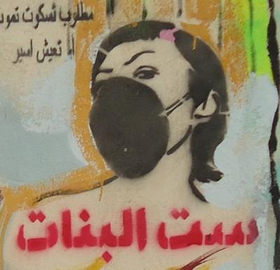 Cairo_Graffiti_2012